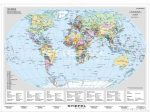 The World (angol világtérkép)