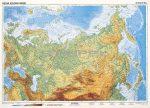 Észak-Ázsia domborzata + politikai térképe  (F.Á.K. ) DUO