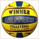 Winner Air Strike röplabda