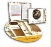 Történelem a 9. évfolyam számára - teljes tankönyvfeldolgozás multimédiás elemekkel