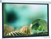 ProScreen, 1:1-es standard formátum, 160 x 160 cm, Matt fehér S vászon