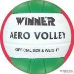AERO röplabda - többféle színben