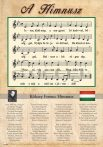 Himnusz tabló fémléccel - A3