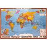 A Föld politikai térképe (orosz nyelvű)
