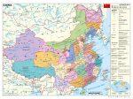 Kína közigazgatási térképe (angol vagy német)