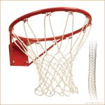 Salta kosárlabda háló