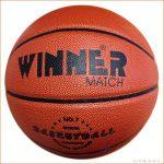 Winner Match kosárlabda - választható méretben