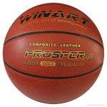 Winart Prosper kosárlabda