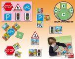 Közlekedési ismeretek gyerekeknek